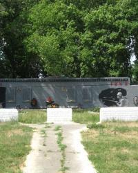 Памятник воинам-землякам и освободителям в селе Слабуновка
