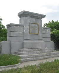 Памятник на месте дома, где родился И.Е. Репин
