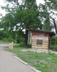 Чулковка