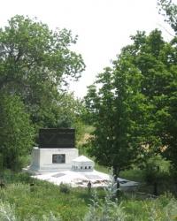 Братская могила военнопленных в селе Минеральное