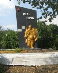 Братская могила советских воинов в Радионовке