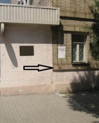 Репер 244 по ул.Лепорского,5 в Мариуполе