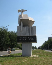 Памятник строителям в Мариуполе