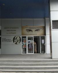 Центр современного искусства и культуры им. А. И. Куинджи в Мариуполе