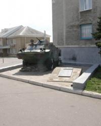 Памятник воинам-интернационалистам в городе Снежное
