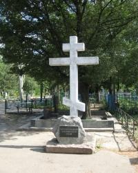 Памятник жертвам голодомора и политрепрессий в Макеевке