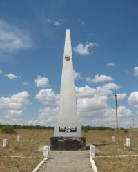 Обелиск воинам-освободителям в селе Коньково
