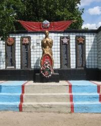 Памятник воинам-односельчанам в селе Коньково