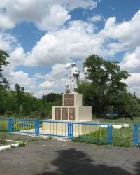 Воинский мемориал в селе Свободное