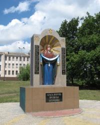 """Памятный знак """"Покров Пресвятой Богородицы"""" в Брянке"""