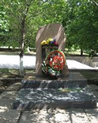 Памятник воинам-интернационалистам в Брянке