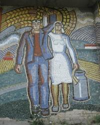 Мозаика в поселке Володарское