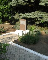 Памятный знак ликвидаторам аварии на ЧАЭС в поселке Володарское