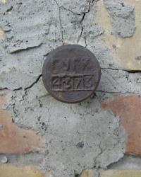 ПП (ГУГК 4373) по ул.Строительная,14 в пгт.Новый Свет