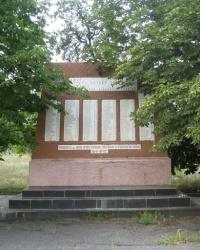 Воинский мемориал в Многополье