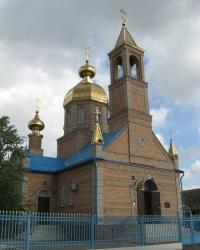 Храм Казанской иконы Божией Матери в поселке Новый Свет