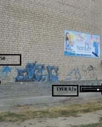 Два ПП (ГУГК № 4358 и ГУГК б/н) по ул.Мичурина в пгт. Новый Свет