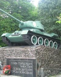 Танк Т-34-85 на пъедестале в Волновахе