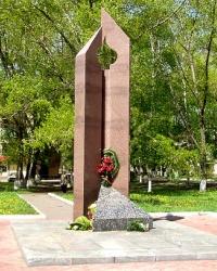 """Памятник """"Погибшим шахтерам"""" в городе Шахтерск"""