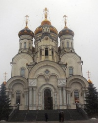Благовещенский кафедральный собор в Горловке
