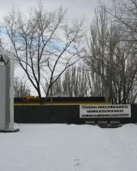 Памятник на братской могиле 9-и воинов Советской армии в Донецке