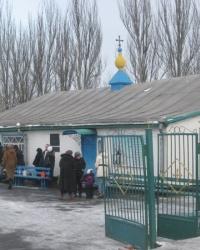 Свято - Николаевский храм в Ясиноватой