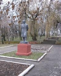 Первый памятник А.С.Пушкину в Донецке