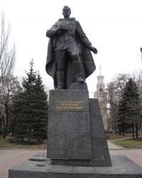 Памятник И.Ф.Ткаченко в г.Донецке.
