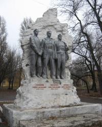 """Памятник """"Непокоренные"""" в Донецке."""
