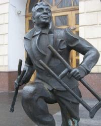 Памятник исцелившемуся больному.