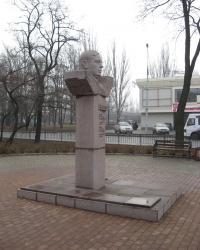 Памятник Маршалу Советского Союза - Толбухину Ф.И.