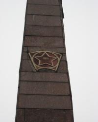 Памятник комсомольцам-подпольщикам в Донецке