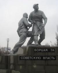 Памятник борцам за установление советской власти в Донецке.