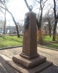 Памятник В.В.Берви-Флеровскому в Донецке.