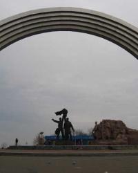 "Композиция ""Дружба Народов"" в Киеве."