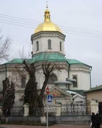 Свято-Ильинская церковь - первый православный храм Киева.