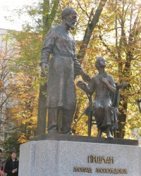 Памятник Л.Л.Гиршману в Харькове