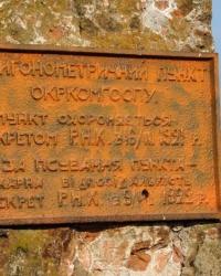 ТП возле Ракшивки