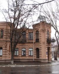 Особняк Анастасии Харченко, г. Днепропетровск