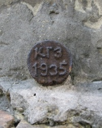 КГЗ (1935)