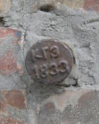 КГЗ (1833)