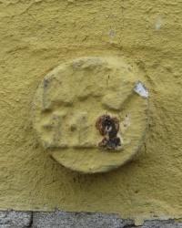 АПУ (112)