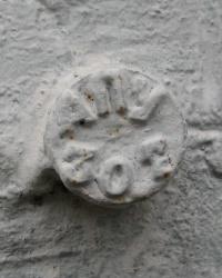АПУ (307)