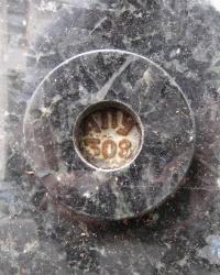 АПУ (308)