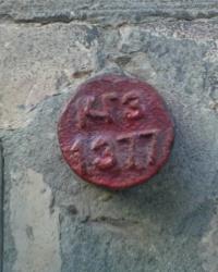 ПП (1377), просп. 40-летия Октября, 97