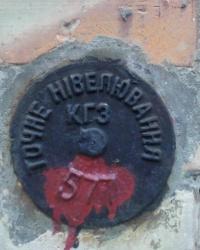 Нивелирная марка (577), просп. 40-летия Октября, 103