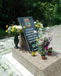 Пам'ятний знак на місці загибелі бійців 24-ї стрілецької Самаро-Ульянівської Залізної дивізії с.Закітне