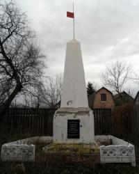 Памятник на братской могиле участников маевки 1916 года, г.Горловка