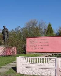 Меморіал загиблим воїнам у с. Гута-Межигірська