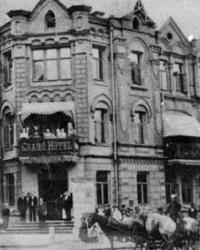 "Екатеринославский ""Grand-Hotel"" (ул.Глинки, 16)"